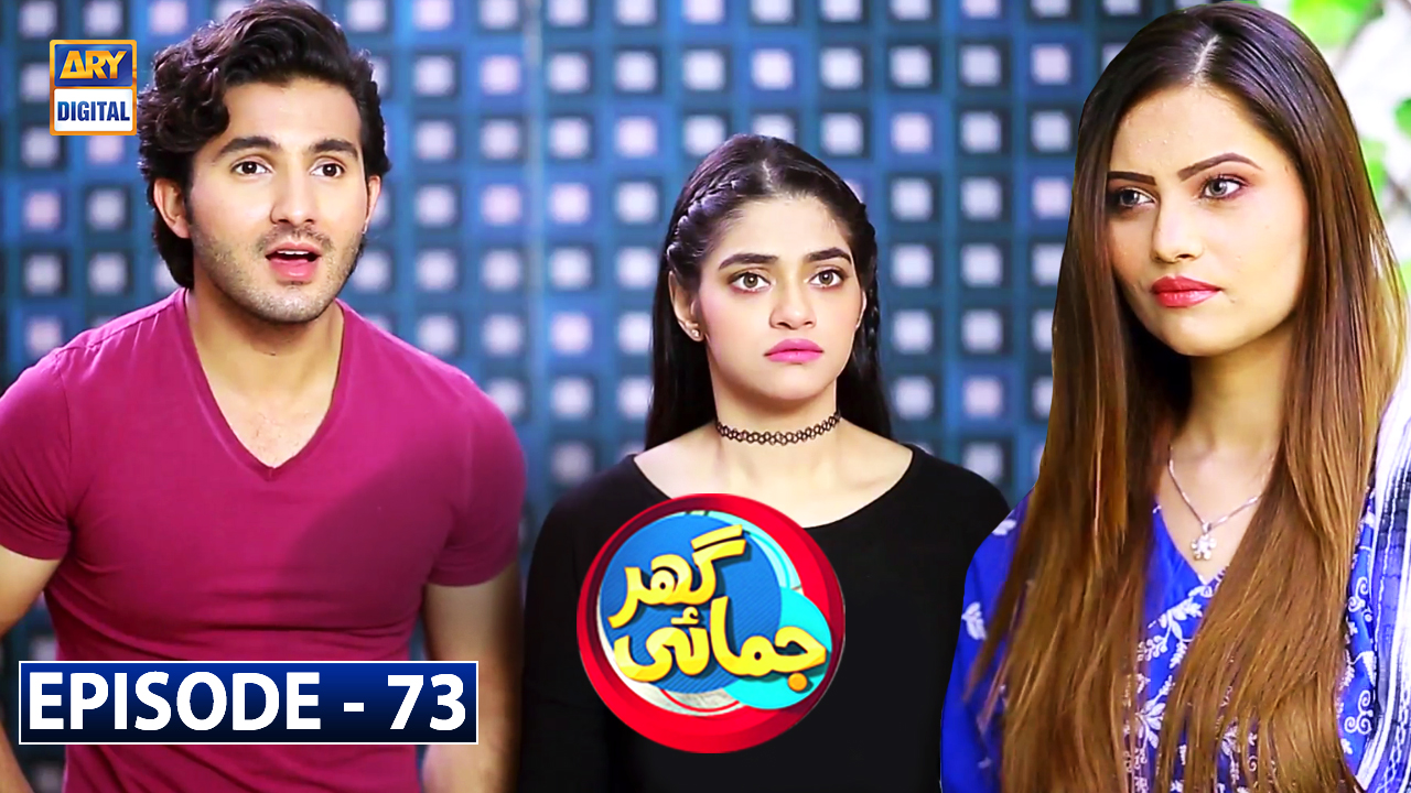 Ghar Jamai Episode 73 | 4th April 2020