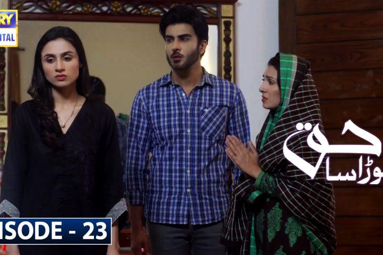 Thora Sa Haq | Episode 23