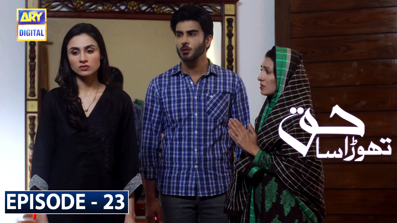 Thora Sa Haq | Episode 23