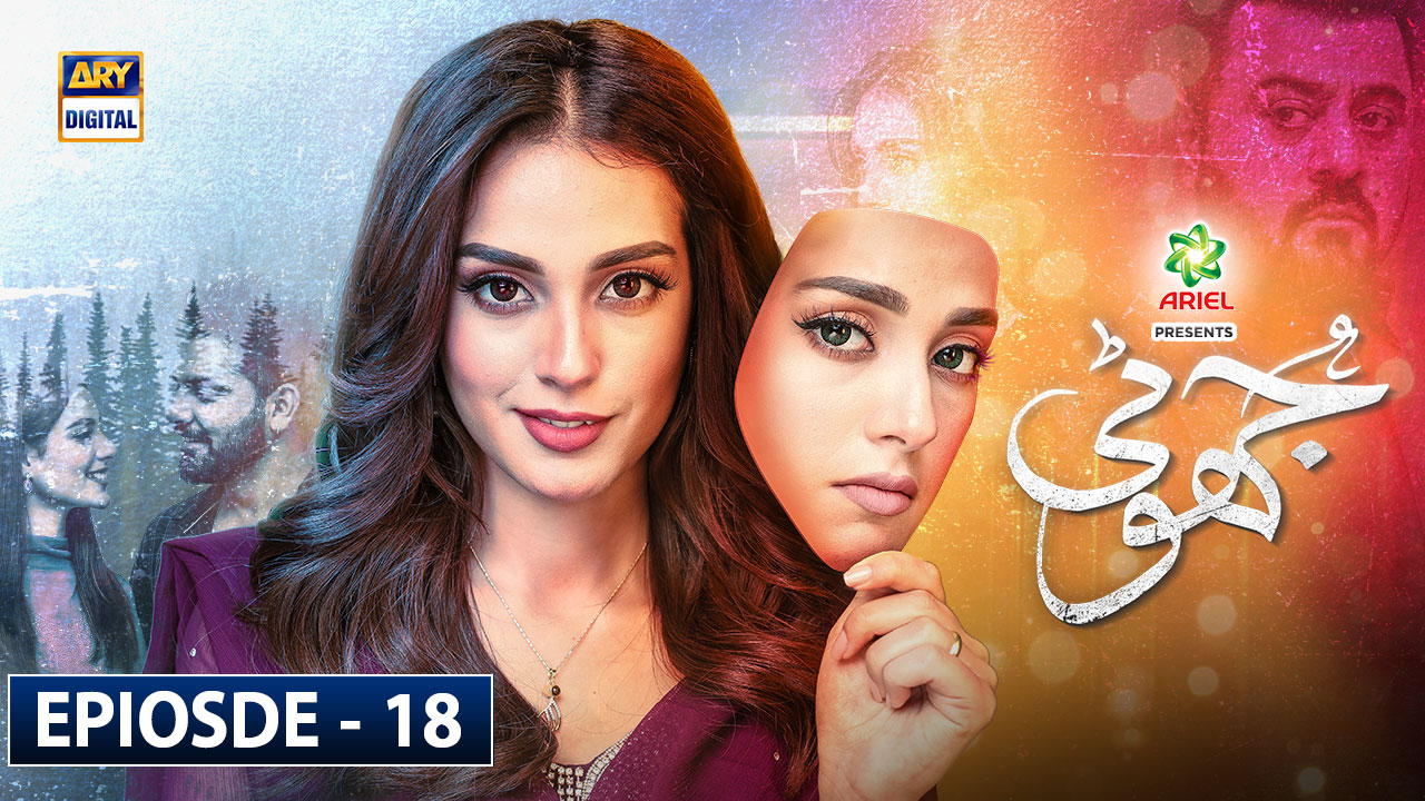 Jhooti Episode 18 | 23rd May 2020