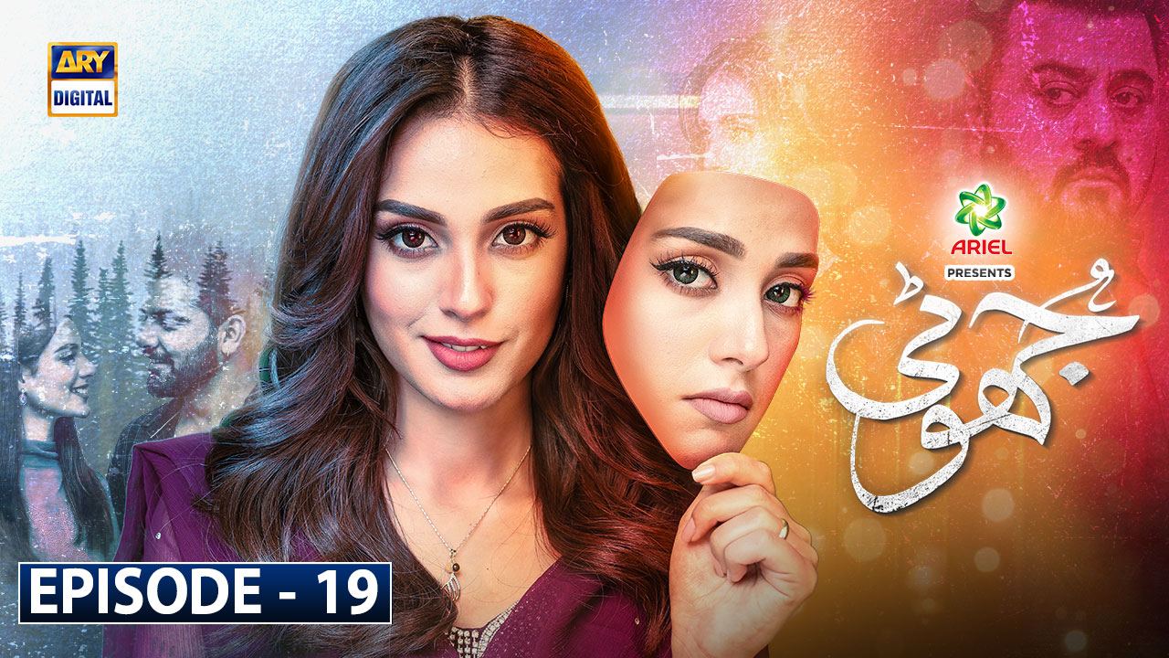 Jhooti Episode 19 - 30th May 2020