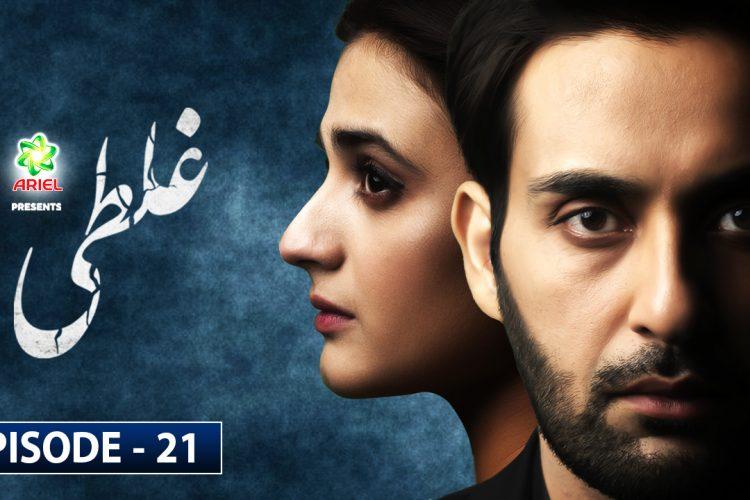 Ghalati Episode 21