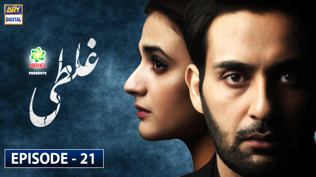 Ghalati Episode 21