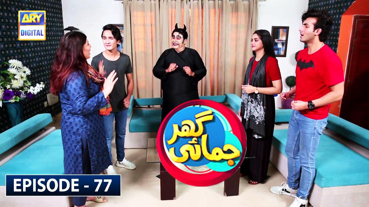 Ghar Jamai Episode 77