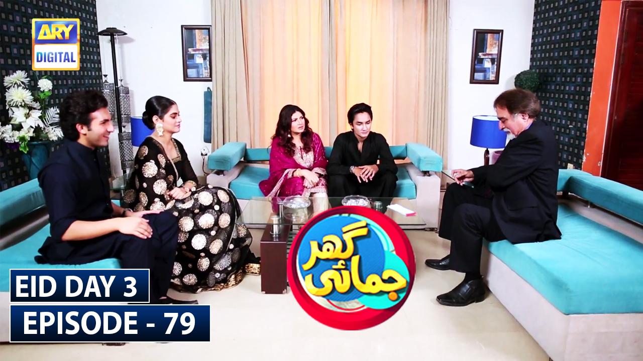 Ghar Jamai Episode 79