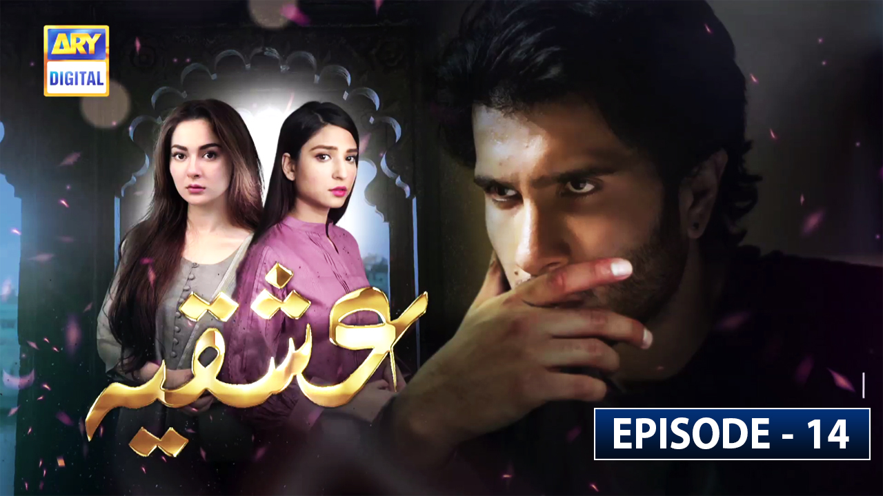 Ishqiya Episode 14