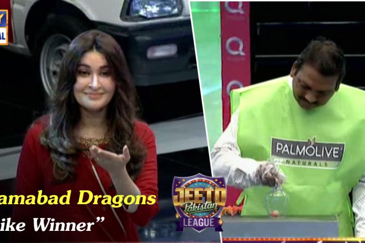 Islamabad Dragons