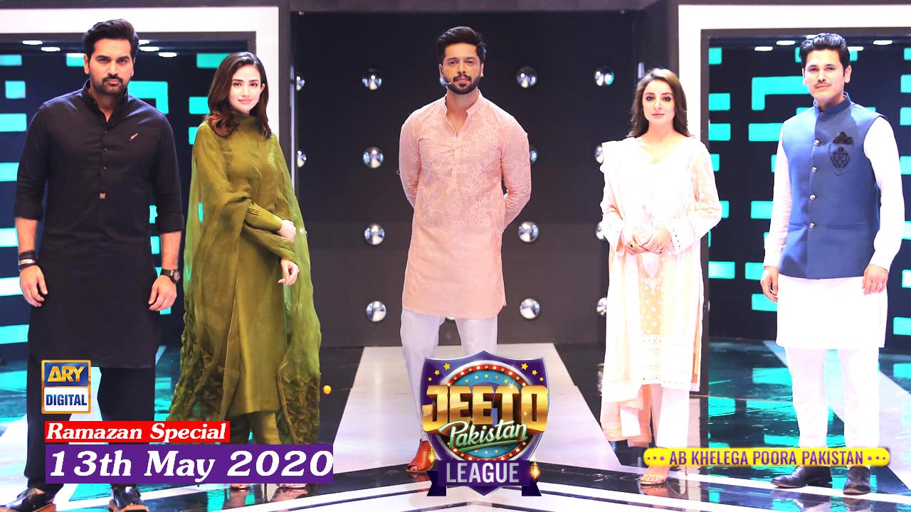 Jeeto Pakistan League
