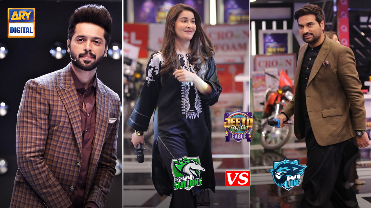 Jeeto Pakistan League
