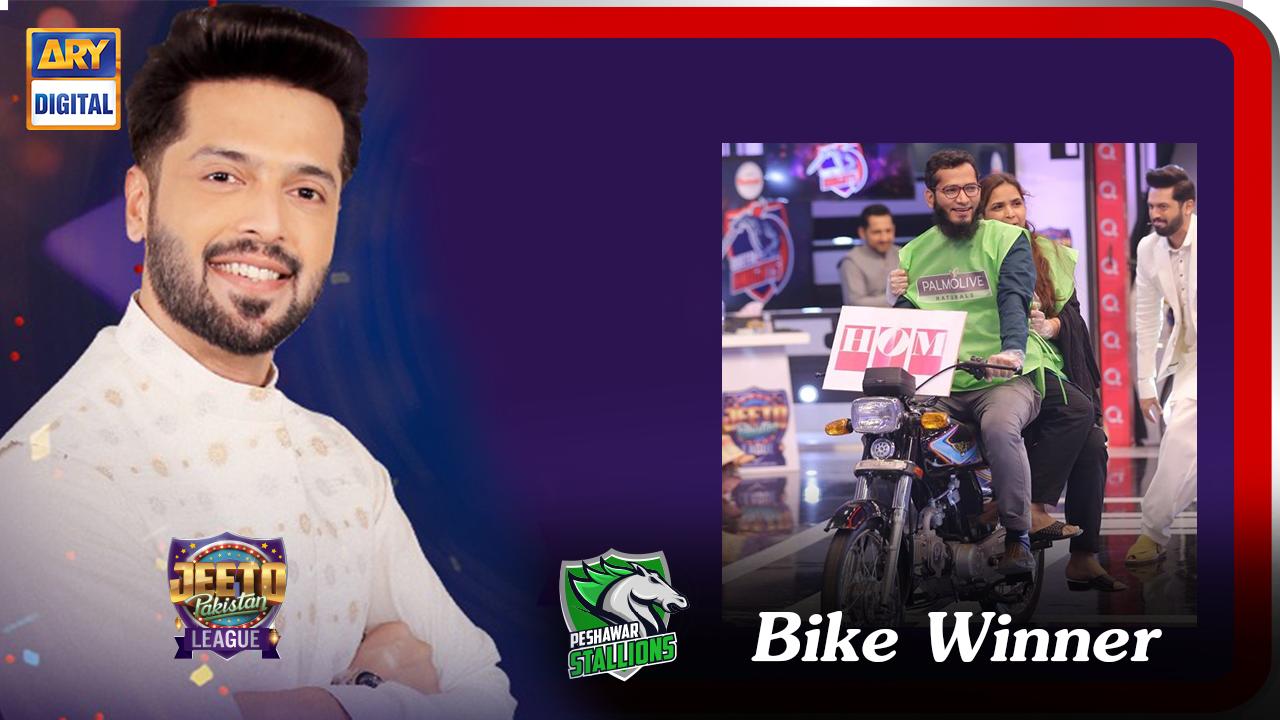 Peshawar Stallions Bike Winner