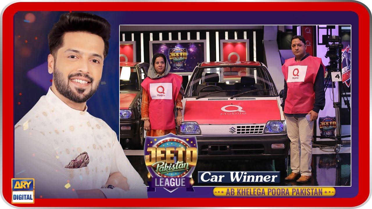 Car Winner