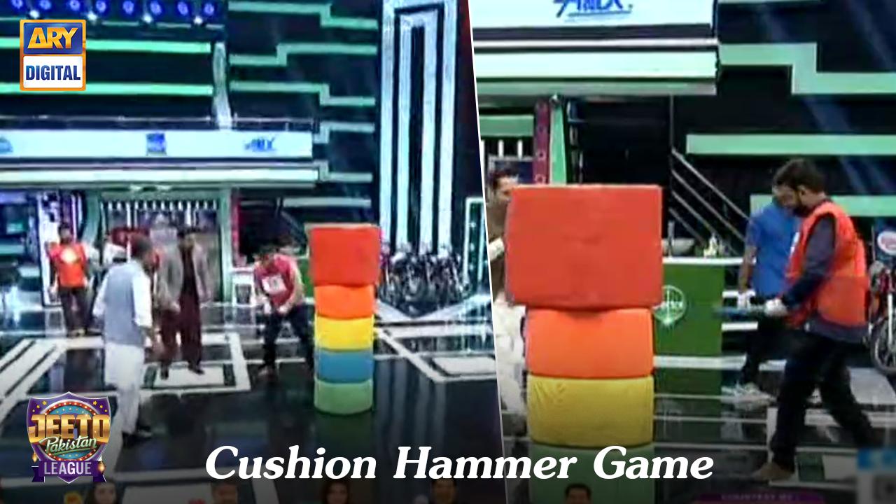 Hammer Game