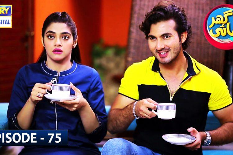 Ghar Jamai Episode 75