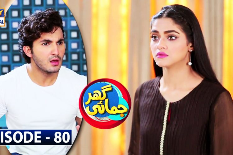 Ghar Jamai Episode 80 - 30th May 2020