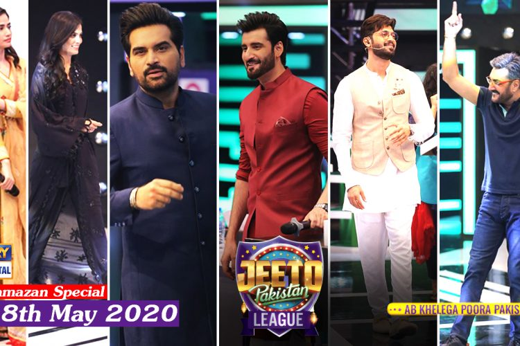 jeeto-pakistan-18th-may-2020