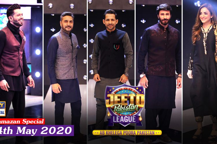 Jeeto Pakistan League | Ramazan Special | 4th May 2020