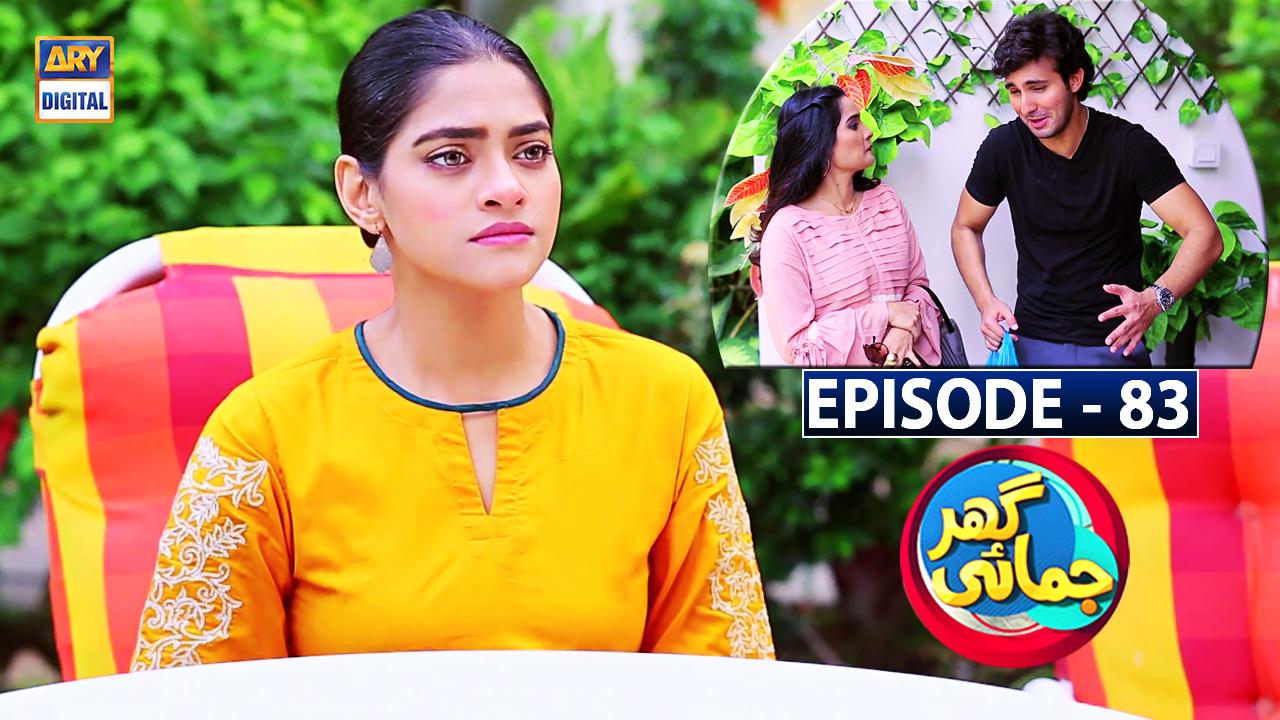 Ghar Jamai Episode 83 - 20th June 2020 | Watch Online