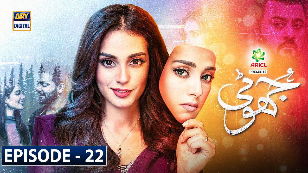 Jhooti Episode 22 - 20th June 2020 - Watch Online