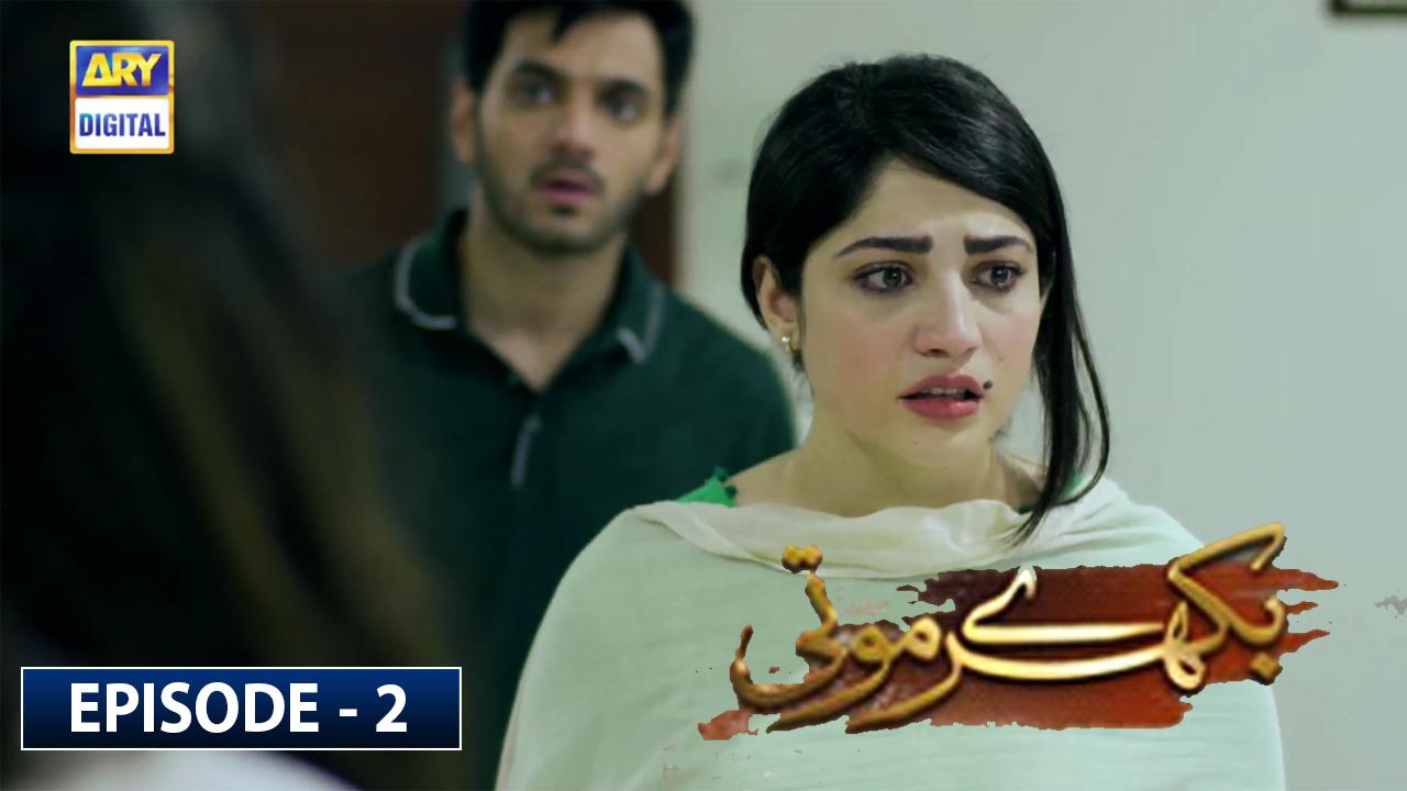 Bikhray Moti Episode 2