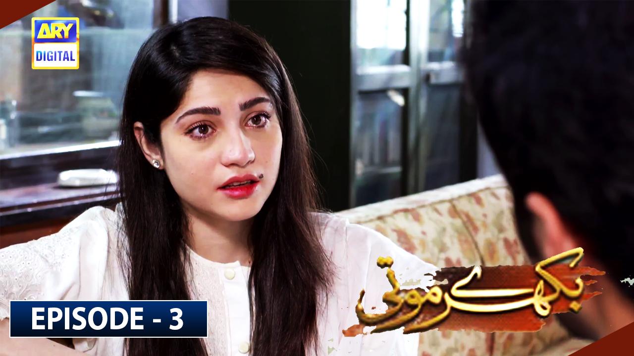 Bikhray Moti Episode 3