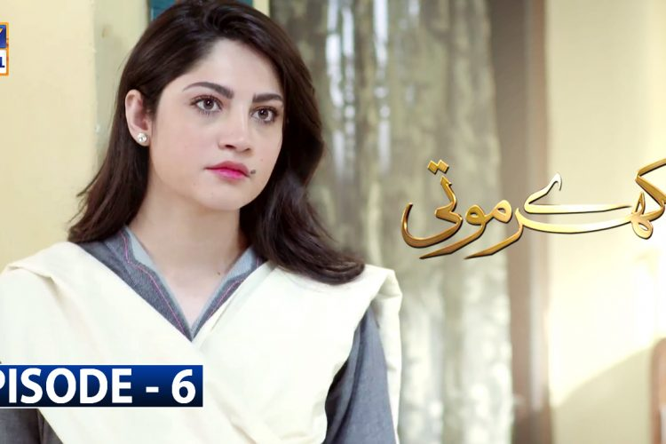 Bikhray Moti Episode 6