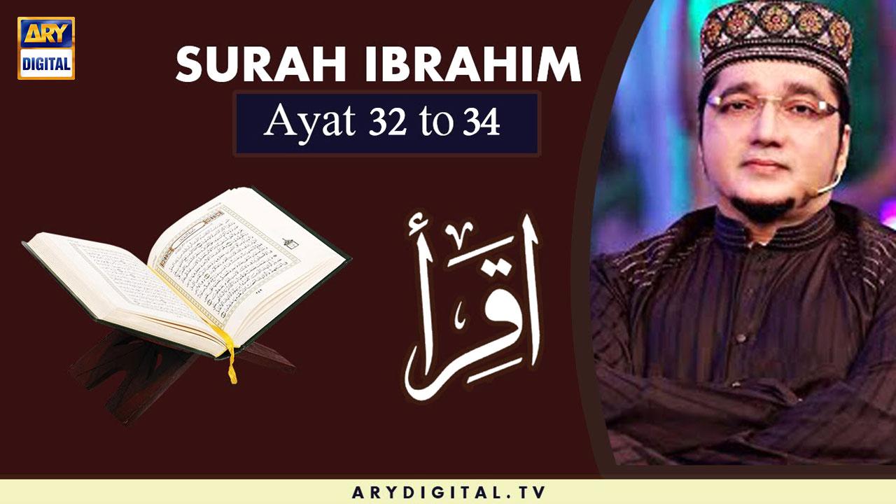Surah Ibrahim