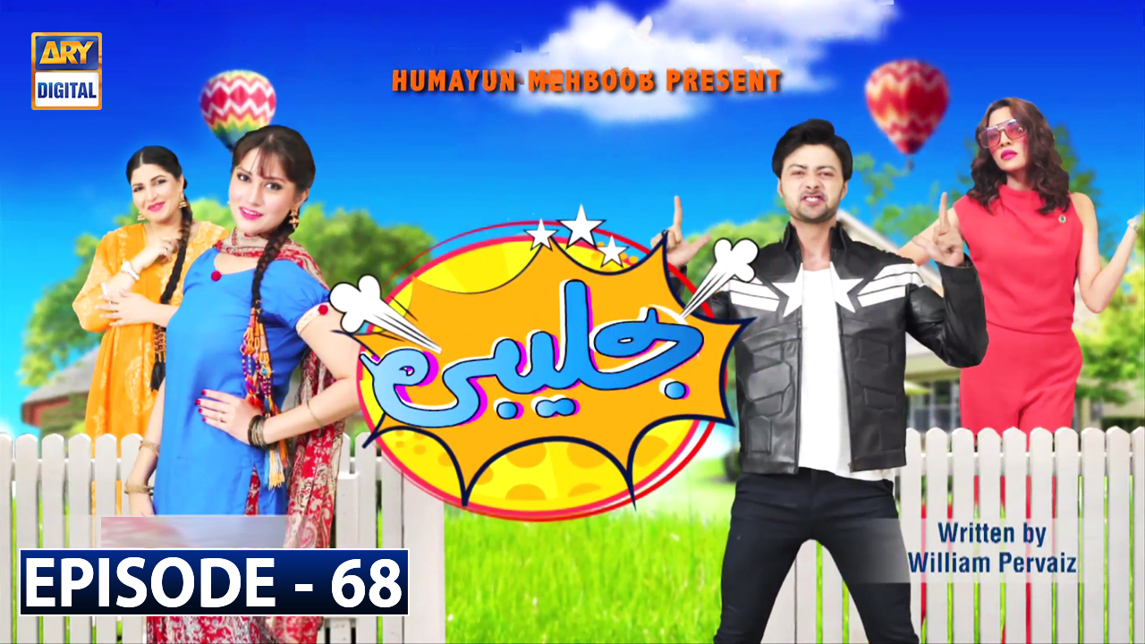 Jalebi Episode 68 | 20th June 2020 - Watch Online