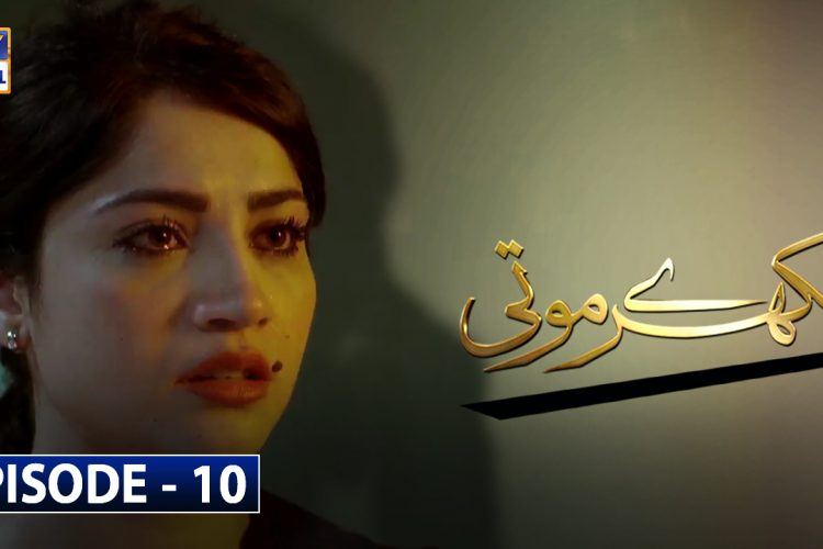 Bikhray Moti Episode 10