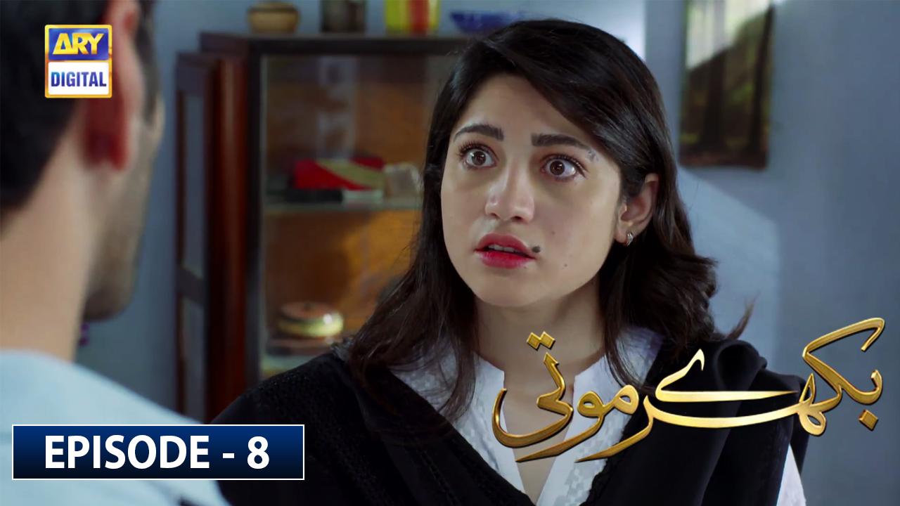Bikhray Moti Episode 8