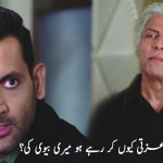 Mohib Mirza