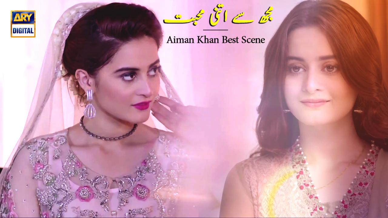 Aiman Khan