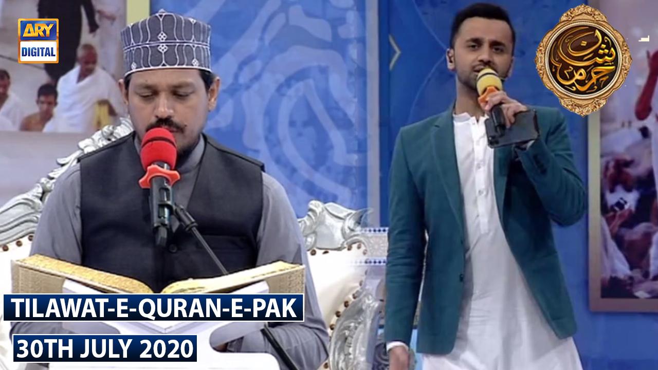 Shan-e-Haram