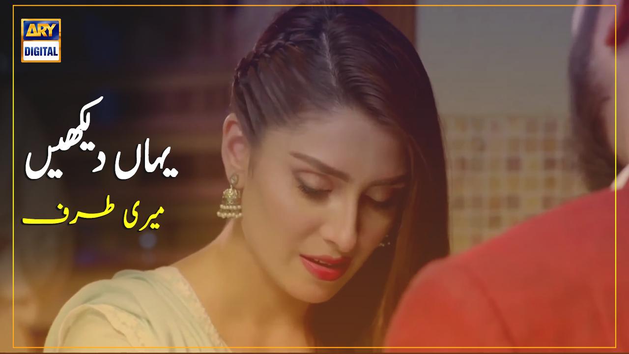 Ayeza-Khan-&-Imran-Abbas