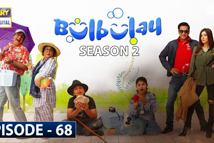 Bulbulay Season 2 Episode 68