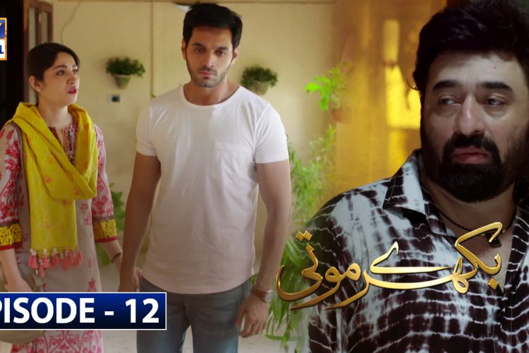 Bikhray Moti Episode 12