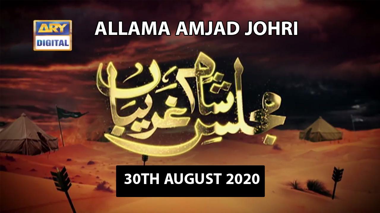 Allama Amjad Johri