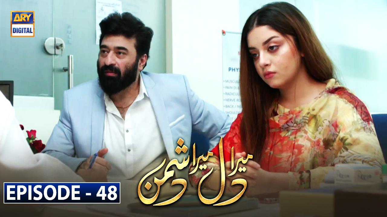 Mera-Dil-Mera-Dushman-Episode-48