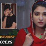 Ghisi Piti Mohabbat Episode 1