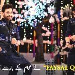 Faysal Qureshi