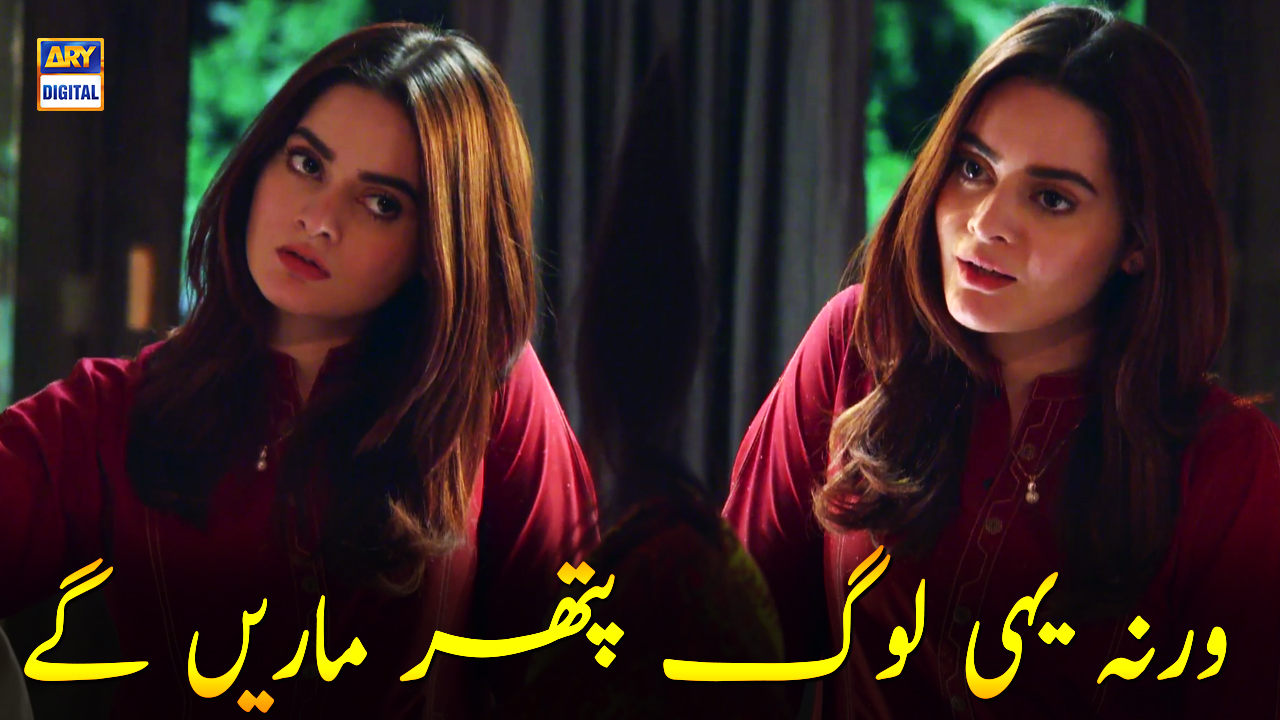 Hot Shots   Watch All Latest Episodes in HD   ARY Digital Dramas