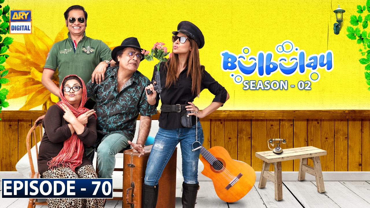 Bulbulay Season 2 Episode 70 - 13th Sep 2020