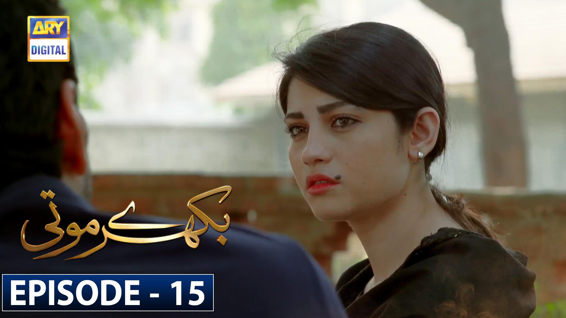 Bikhray Moti Episode 15