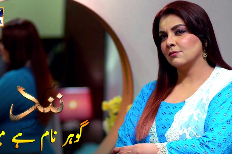 Faiza Hasan