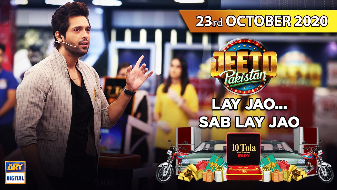 Jeeto Pakistan – Guest: Aadi Adeal Amjad – 23rd October 2020
