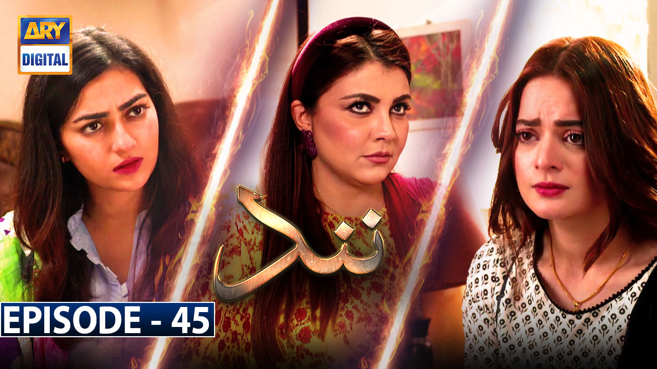 Nand Episode 45 - 20th October 2020