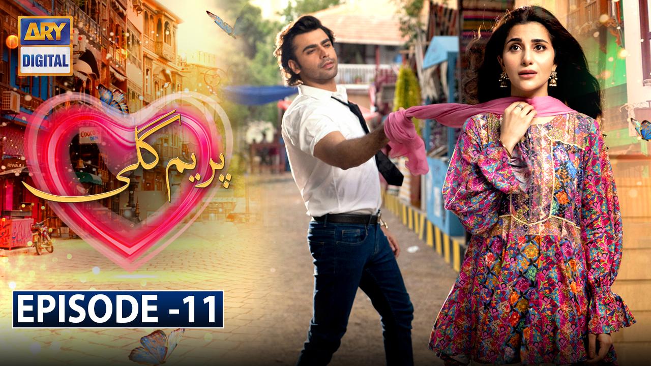 Prem Gali Episode 11 - 26th October 2020
