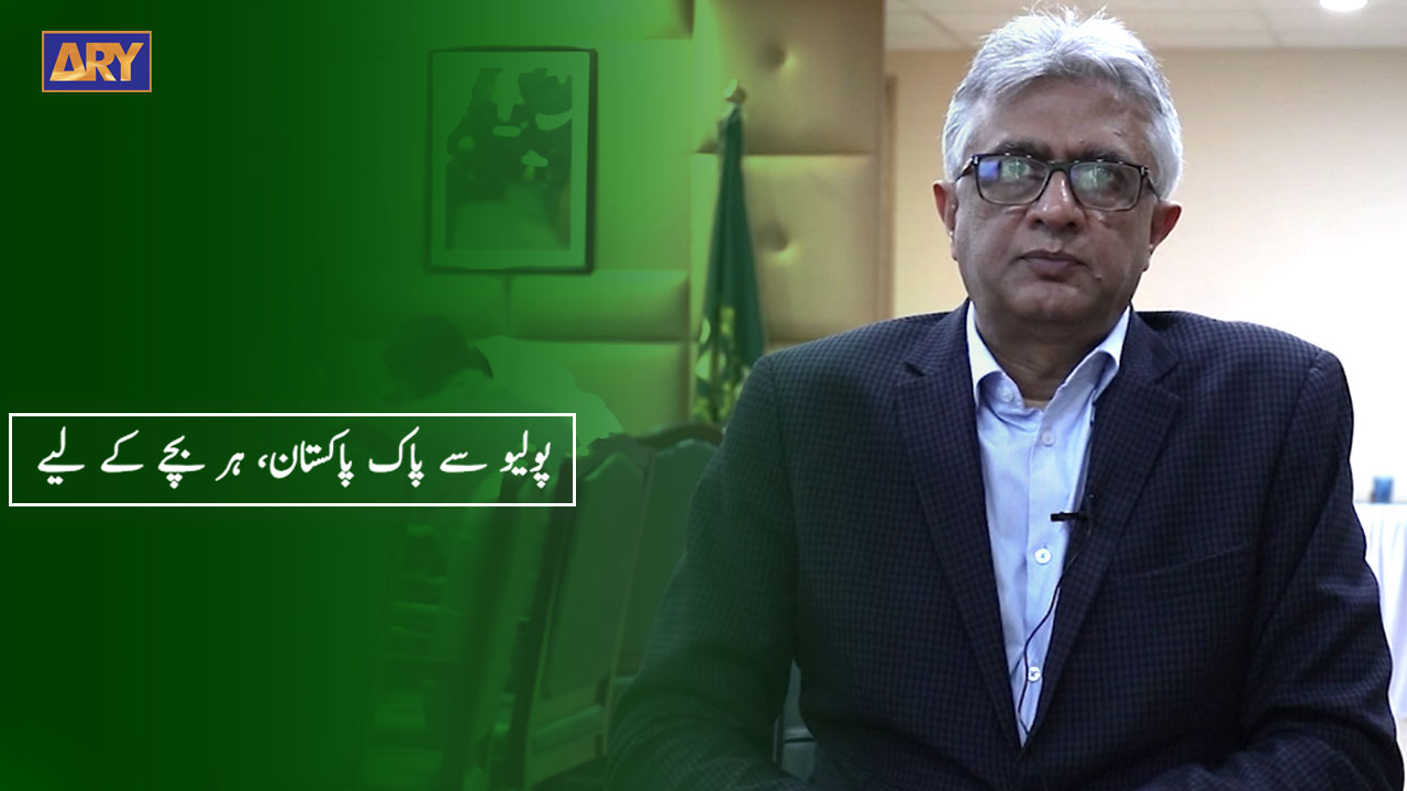 Special Assistant to PM on Health, Dr. Faisal Sultan's Message on World Polio Day