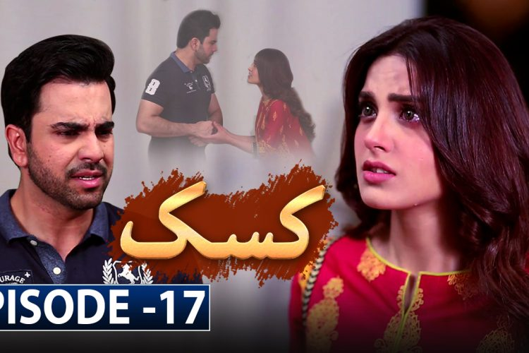 Kasak Episode 17 - 1st October 2020