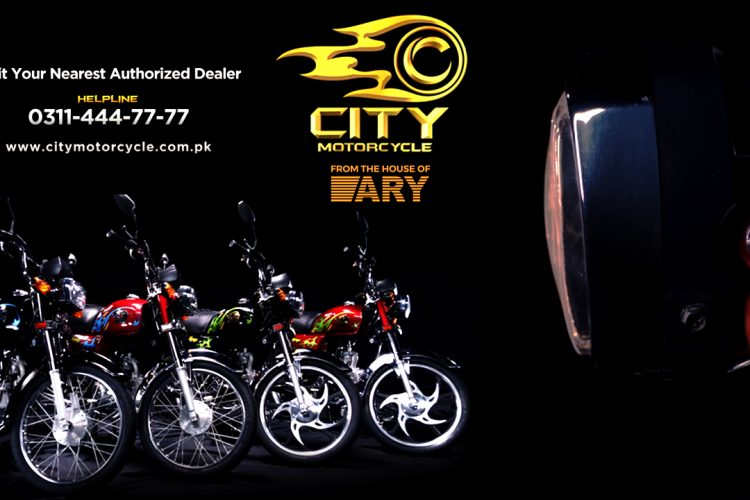 City-Motorcycle-Launch