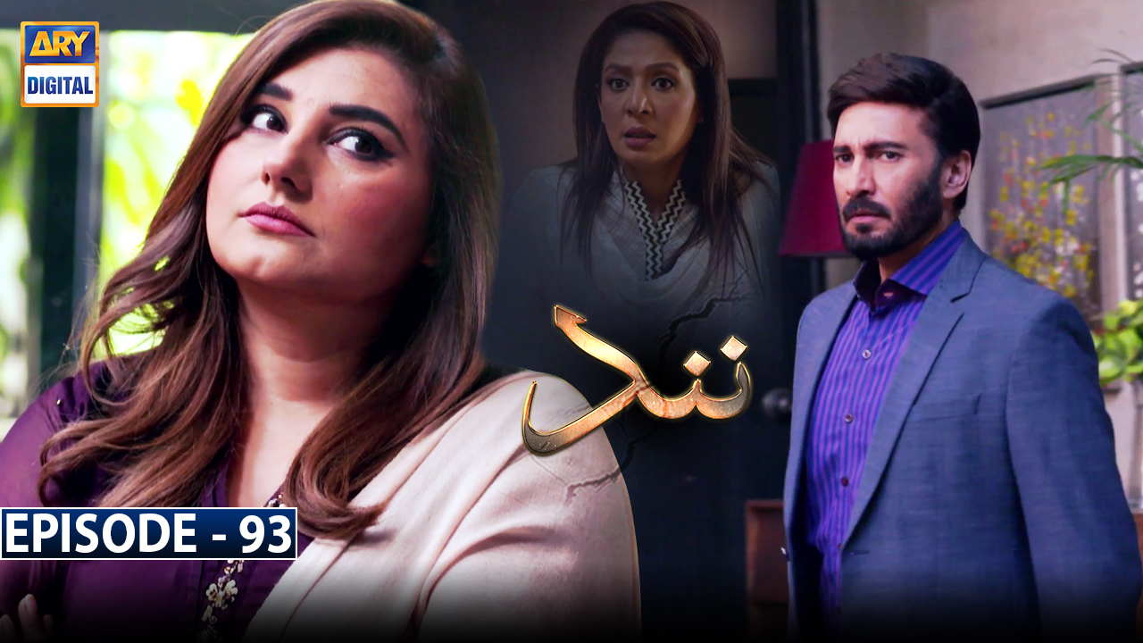 Nand Episode 93 - 11th January 2021